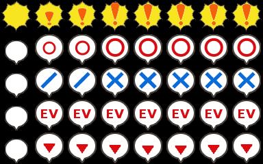 バルーン(フキダシ) RTP改変素材 汎用フキダシ